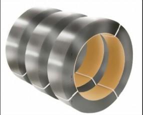 Signode Umreifungsband Dylastic® 114 W 5,0 x 0,50mm x 5300m Kern: 150mm